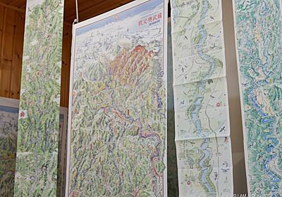 1年がかりで描かれる巨大絵地図:村松昭氏による山と川の散策絵図をアトリエ77で見てきた - I AM A DOG