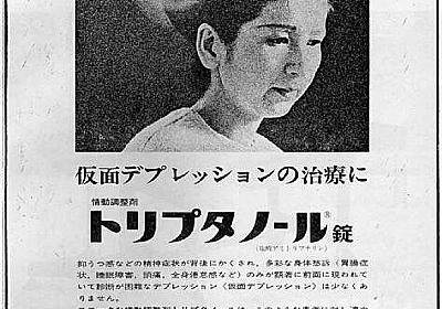 昭和のおくすりポスターで打線組んだ : 哲学ニュースnwk