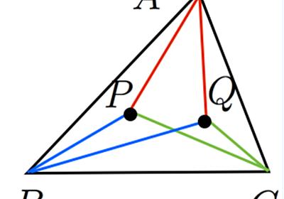 巨大数:アッカーマン関数とは | 高校数学の美しい物語