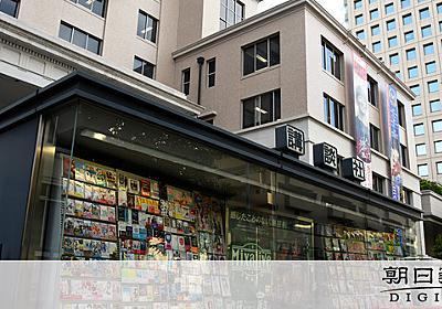 講談社とアマゾン、直接取引を開始へ 「異例の事態」に衝撃広がる:朝日新聞デジタル