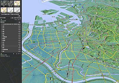 夏休みの自由研究にうってつけの地図サイトが国土地理院から登場! 自分で地図をデザインできる「地理院地図Vector(仮称)」試験公開【地図とデザイン】 - INTERNET Watch