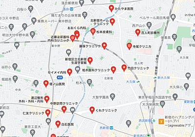 Google マップとGoogle 検索、ワクチン接種会場の表示に対応 - ITmedia NEWS