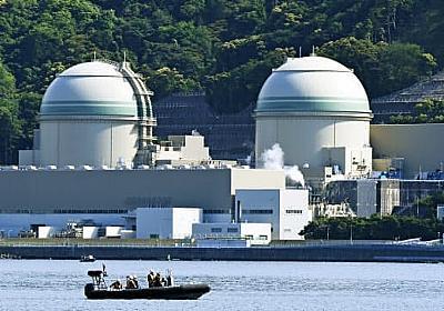 原発安全費、想定の3倍超す 関電・九電1兆円規模  :日本経済新聞