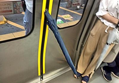 電車のドアに傘を突き刺す「駆け込み傘」の恐怖 「もし子供がいたら...」目撃者に一部始終を聞いた - コラム - Jタウンネット 東京都