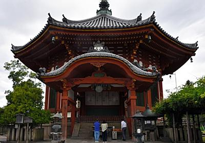 興福寺、二つの八角円堂に異なる揺れ方 初の科学的調査:朝日新聞デジタル