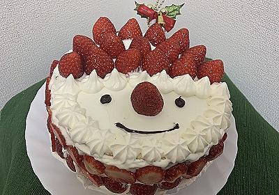 【X'mas】クリスマスケーキ手作りレシピ【サンタ飾り】 - しなやかに~ポジティブに~