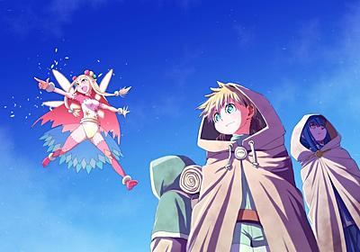 水上悟志が贈るSF冒険ファンタジー「最果てのソルテ」MAGCOMIで開幕 - コミックナタリー