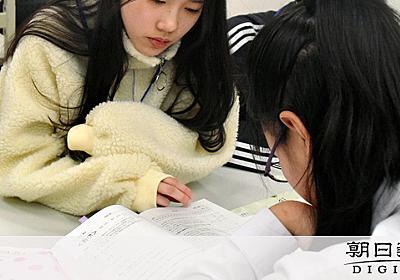 日本人でも外国人でもない自分って…居場所発足し1年:朝日新聞デジタル
