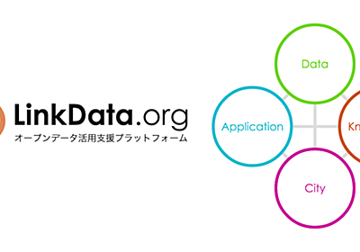 Link and Publish your data|Open data sharing & Download|LinkData