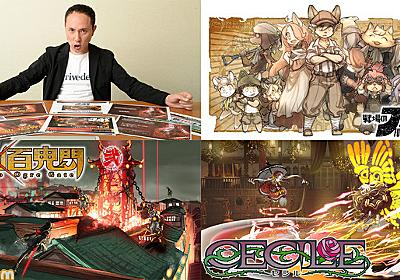 ケモナー必見の最新作『戦場のフーガ』ほか、自社パブリッシングプロジェクトの進捗をCC2の松山洋氏が語る! - ファミ通.com
