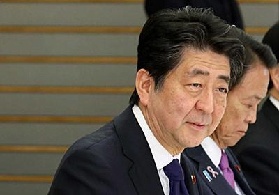 最低時給1200円にって、算数のできない日本の政策議論が困る | 文春オンライン