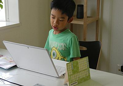 【Hothotレビュー】はじめての「じぶん」パソコン、富士通「LIFEBOOK LH55/C2」を小5の子どもに使わせてみた ~スペックを見ただけでは分からない、子どもに寄り添う2in1ノートPC - PC Watch