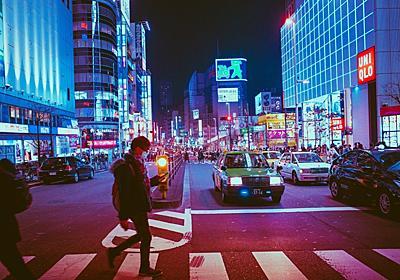 日本が貧乏国になった理由。30年で国際競争力1位から30位に転落した国、それが日本の現実 - Passion