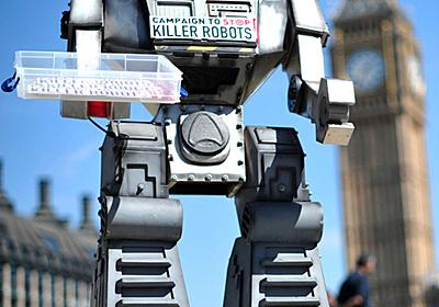 殺人ロボット兵器「手遅れになる前に」禁止に 専門家ら呼び掛け 写真1枚 国際ニュース:AFPBB News