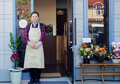 鎌倉に5坪の手作りサンドイッチ専門店 「いつもの。」コンセプトに - 鎌倉経済新聞