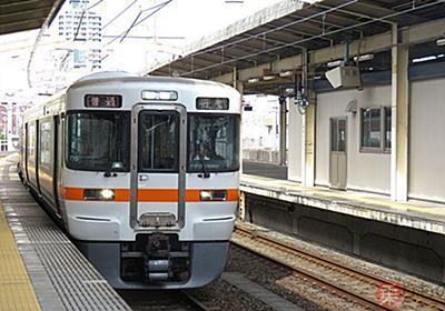 「青春18きっぷ」東京~大阪どう移動する 長旅で役立つ豆知識あれこれ | 乗りものニュース