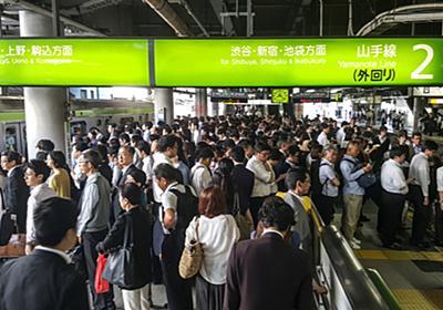 JR「計画運休」の大失敗。台風直撃で露呈した低スキル首都・東京 - まぐまぐニュース!