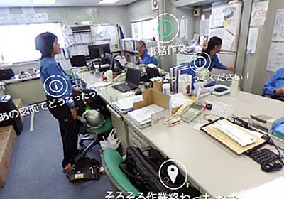 【VRで新入社員の1日】仮想空間で朝礼や施工管理業務を体験! 東急建設が無料アプリを開発 | 建設通信新聞Digital