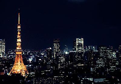 【カップルで使える、東京のエアビー】ホテルはもう古い?デートで使えるコスパ最高な都心Airbnbモテ部屋12選