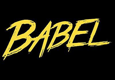 babel/SONG.md at master · babel/babel · GitHub