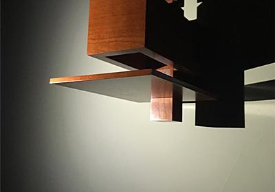 <家具裏話>日本のものづくり精神が宿る!フランクロイドライトの照明タリアセン - My Midcentury Scandinavian home 〜北欧ミッドセンチュリーの家〜