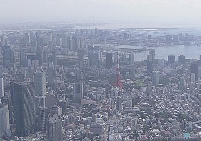 新型ウイルス 売り上げ急減した中小企業の全額保証実施へ | NHKニュース