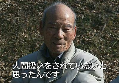 朝鮮人軍夫は家畜のように扱われた / 日本の軍人は兵たちは戦わず睡眠剤をのんで死にました - 朝鮮人軍夫の沖縄戦 キム・ギョンデさん - Battle of Okinawa