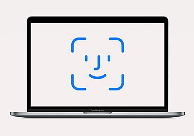Face ID搭載Macが今後数年以内に登場:Bloomberg - こぼねみ