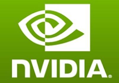 NVIDIA、macOS 10.14 MojaveへアップグレードしたMacでNVIDIA GPUのパフォーマンス低下やCUDAが利用できない問題に対してコメント。   AAPL Ch.