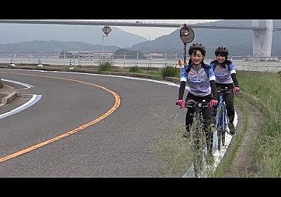 STU48の「瀬戸リスト」 しまなみ海道をサイクリング - YouTube