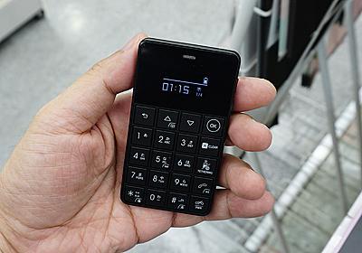 カードサイズでLTE対応、薄型SIMフリー携帯電話「NichePhone-S 4G」が14日に発売 - AKIBA PC Hotline!