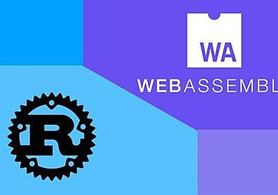 Serverless Rust with AWS Lambda and WebAssembly