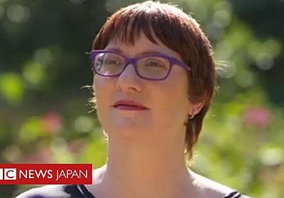 2500の人格で父親からの虐待を生き延びた女性 - BBCニュース