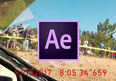 AfterEffectsをサーバーサイドで使って動的に動画を生成する - バスキュール技術ブログ