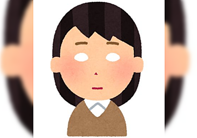 「人間が大好き!」ワイ、「wikiを読むような感覚で」他人の「情報だけを得たいと思って」いるのが「キショい」と判明 - Togetter