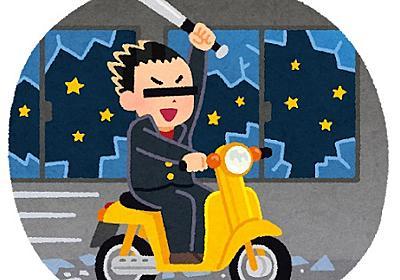 尾崎豊の「盗んだバイクで走り出す」が今さら物議 「歌詞を文字通りにしか読めない人間多過ぎ」という指摘も | キャリコネニュース