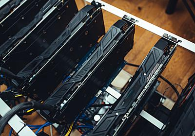 中国政府が暗号資産を解説するSNSアカウントを一掃 - GIGAZINE