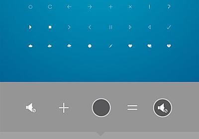 シンプルでミニマルなアイコン素材144個セット「144 Minimal Icons Package 12 A.M」 | DesignDevelop