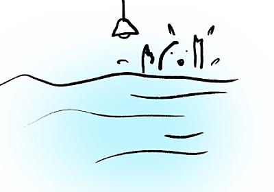 電気と水道が止まったよ~沖縄台風24号レポ~ - 警察官クビになってからブログ