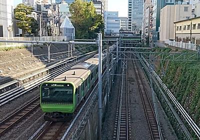 山手線、1周で実は6つの「峠」を越えている | 通勤電車 | 東洋経済オンライン | 経済ニュースの新基準