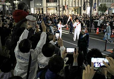 東京五輪・パラ1.6兆円で何ができる? 貧困・復興・コロナ…   毎日新聞