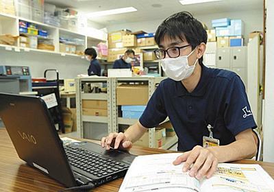 HP作成や農業など、広がる障害者活躍の場 企業側も試行錯誤:東京新聞 TOKYO Web