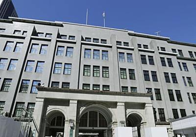 森友文書、3年前にも削除 近畿財務局が実行、関係者処分へ - 共同通信 | This Kiji