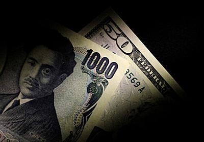 コラム:ドル円取り巻く環境に変化、「円安雪崩」には要警戒=尾河眞樹氏
