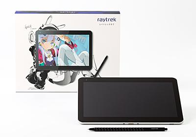 ドスパラ、筆圧4,096段階のワコムペンつき10型Windowsお絵かきタブレット ~好評だった8型モデルを高解像度/高性能化 - PC Watch