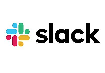 Slack Japanが解散へ セールスフォース・ドットコムが吸収合併   gamebiz
