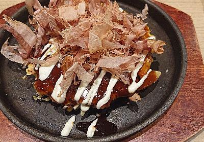 【お好み焼き 清十郎 伊丹空港店】豚玉のお好み焼き - y-blog's room