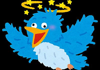 【自由研究】漫画作品タイトルとTwitterハッシュタグの相性に関わる評価と考察 - AQM