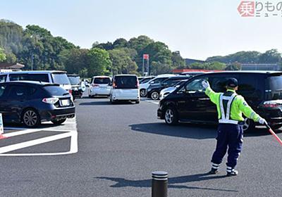 高速SA・PA、駐車マスが足りない! 大型車用は全国的に不足傾向 マナー違反も一因 | 乗りものニュース