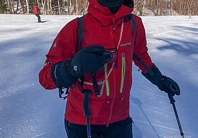 スキーに行ったのでスキー場で使う快適なカメラとカメラ携行を考えた - I AM A DOG